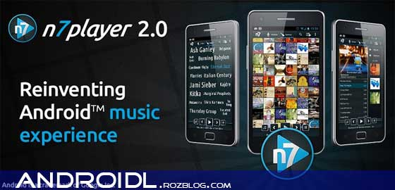 موزیک پلیر حرفه ای n7player Music Player (Full) v2.1.0